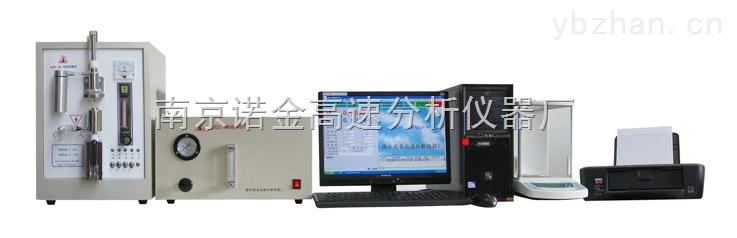 NJ-HW868C型-电弧红外碳硫分析仪