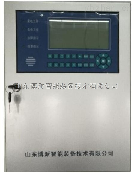 xkcon-可燃氣體在線監測儀