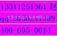 Whatman 滤纸 型号:SG27-1442-110库号:M379297
