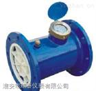 旋翼式水表HRTLXLC-50