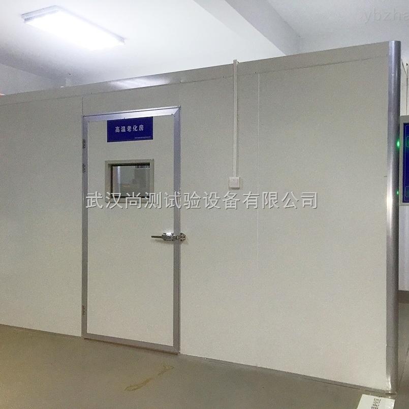 武汉空气能热泵烘干房