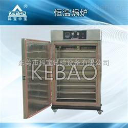 优质工业用恒温焗炉批发价格