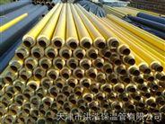 【天津洪浩】保温管道用异径管件变道型、聚氨酯保温钢管加工