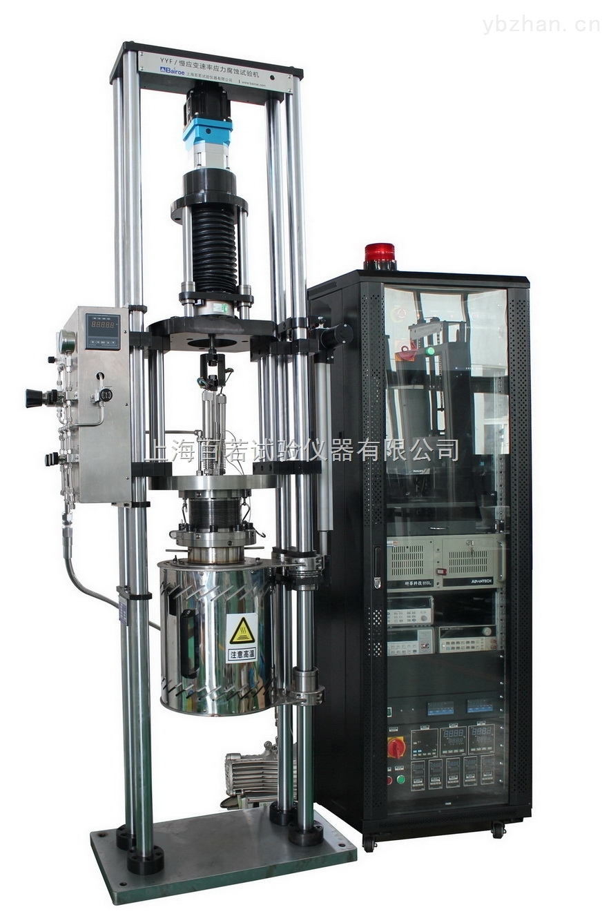 YYF-40熔盐慢应变速率应力腐蚀试验机