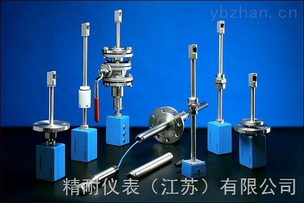 JN-进口插入式超声波烟气流量计