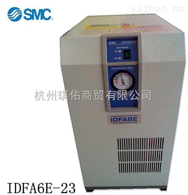IDFA4E-23现货SMC冷干机(干燥机)