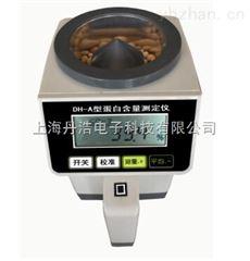 DH-B玉米淀粉快速测量仪/玉米淀粉含量仪/玉米淀粉测定仪