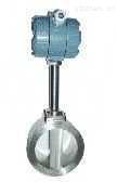 LUGB-2404P1锅炉蒸汽流量计