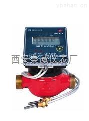 陜西家用小管徑機械式熱量表