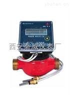 陕西家用小管径机械式热量表