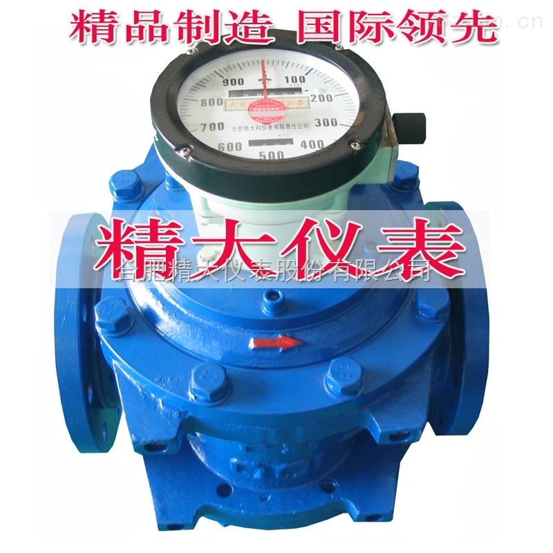 LL系列液体腰轮流量计工作原理