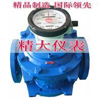 液體腰輪流量計作用