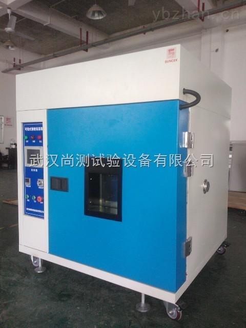 SC/BGX-01A-武汉防爆恒温烘箱,干燥箱
