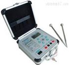 BY2571 数字接地电阻测试仪