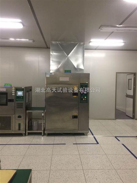 武汉冷热冲击试验箱生产维修厂家