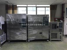 GT-TC-64温度冲击箱 快速温度变化冲击箱