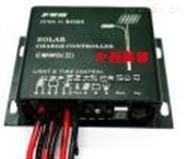 太陽能智能充電控制器