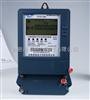 電子式10KV高壓計量表