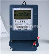 100V高壓智能電表