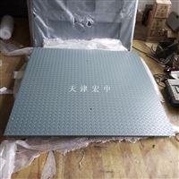 浮梁县2.5吨小型地磅秤1吨2吨3吨平台秤