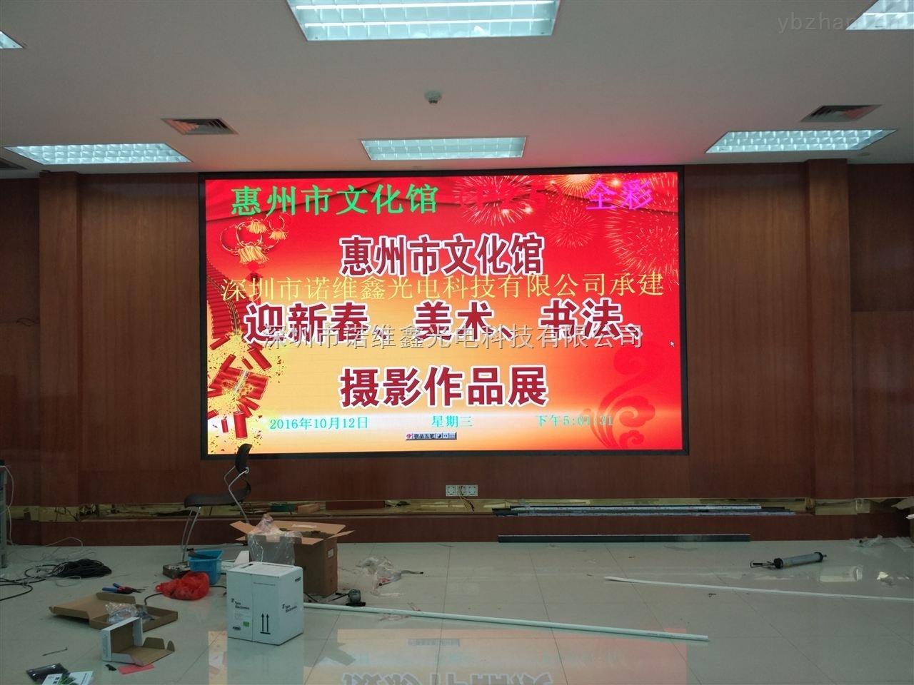 大礼堂p2.5彩色大屏安装效果 p2.5LED厂家价格