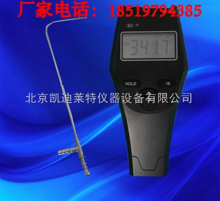 北京生產TP104精密微壓差計
