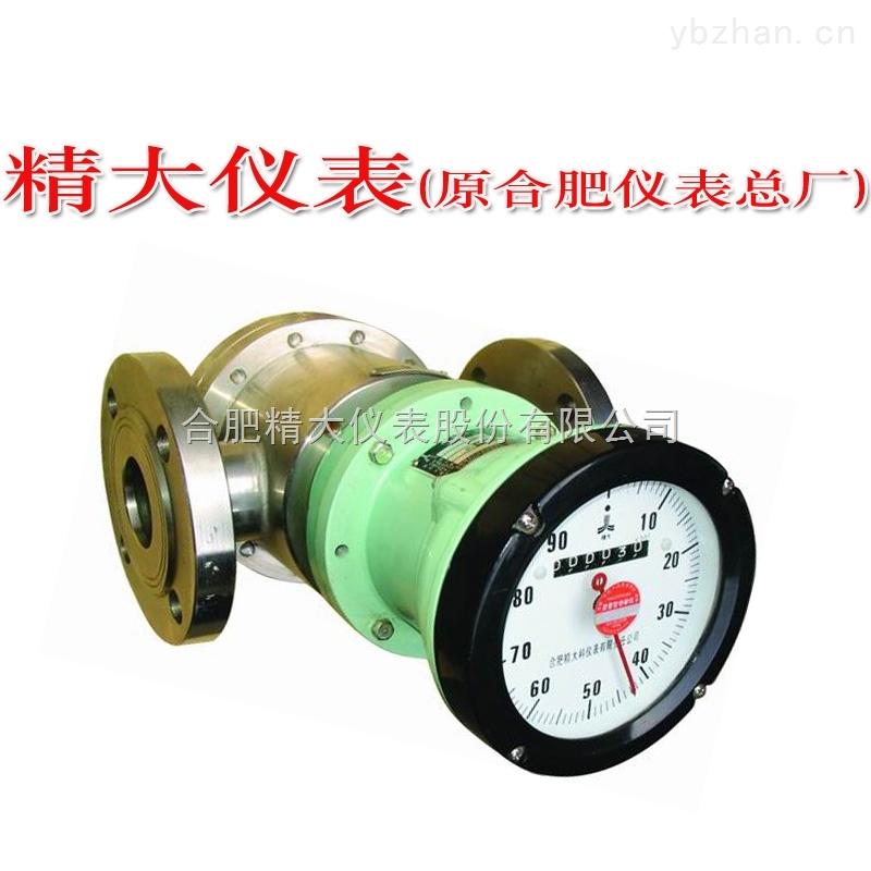 专业测柴油的流量计-柴油流量计