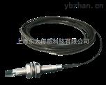 VB-Z980108電渦流軸振動位移傳感器