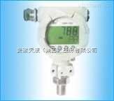 SBW-智能溫度變送器