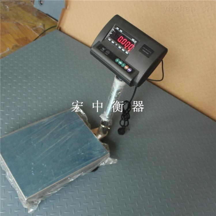 徐水縣100kg高精度計重電子磅秤多少錢一臺
