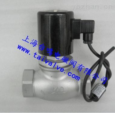 不锈钢ZQDF蒸汽电磁阀