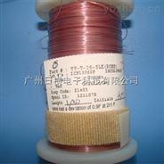 TT-T-36热电偶感温线美国欧米茄OMEGA