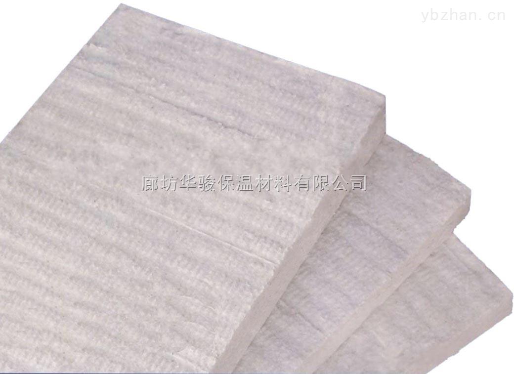 河北硅酸铝保温板批发