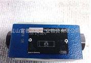 特价Rexroth力士乐液控单向阀SL25GA1-4X/