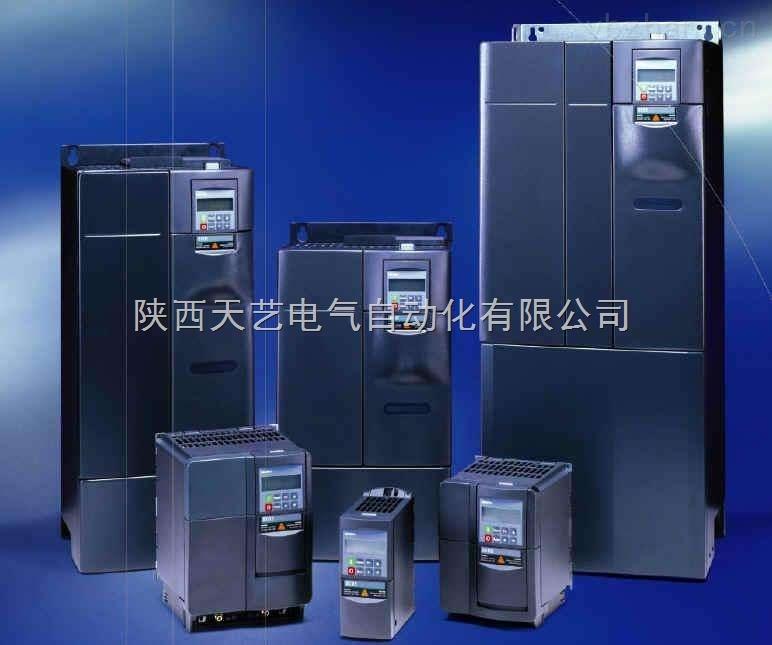 西门子MM430变频器 6SE6430-2UD27-5CA0 7.5KW