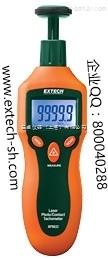 EXTECH RPM33-NIST转速仪,组合接触式/激光转速仪