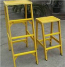 多用凳 绝缘多用凳 玻璃钢多用凳 绝缘凳