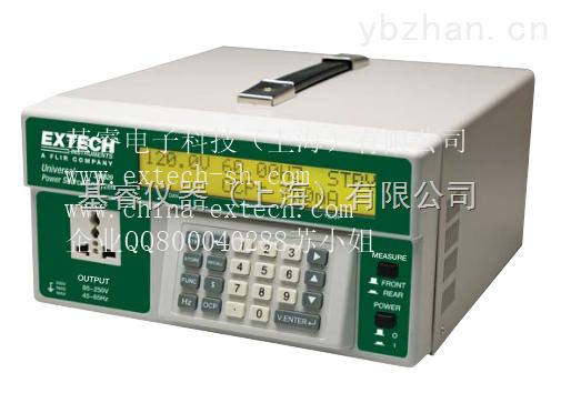 美国EXTECH艾士科380820通用交流电源+交流电源分析仪