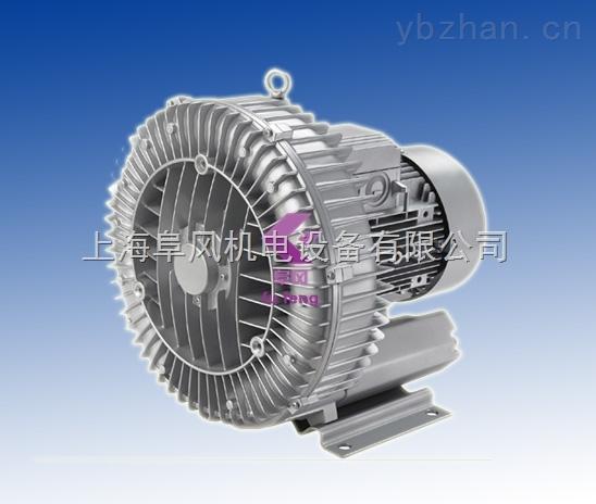 漩涡式气泵3kw