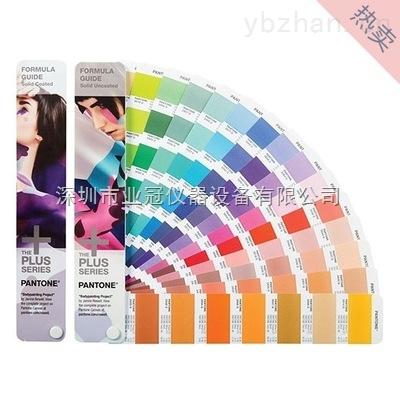PANTONE色卡 彩通国际标准专色色卡C卡U卡GP1601N