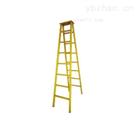 硬质玻璃钢梯子