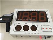 SH-300BGW 大屏幕无线钢水测温仪挂壁式泰州双华仪表有限公司厂家直销