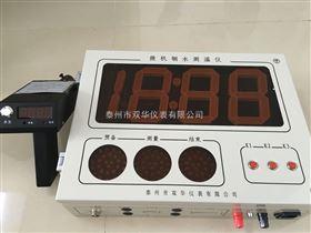 SH-300BGSH-300BG有线大屏测温仪挂壁式钢水测温仪