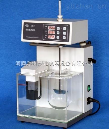 溶出度测试仪价格,溶出度测试仪批发