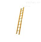 JYT-S-ZB伸缩梯