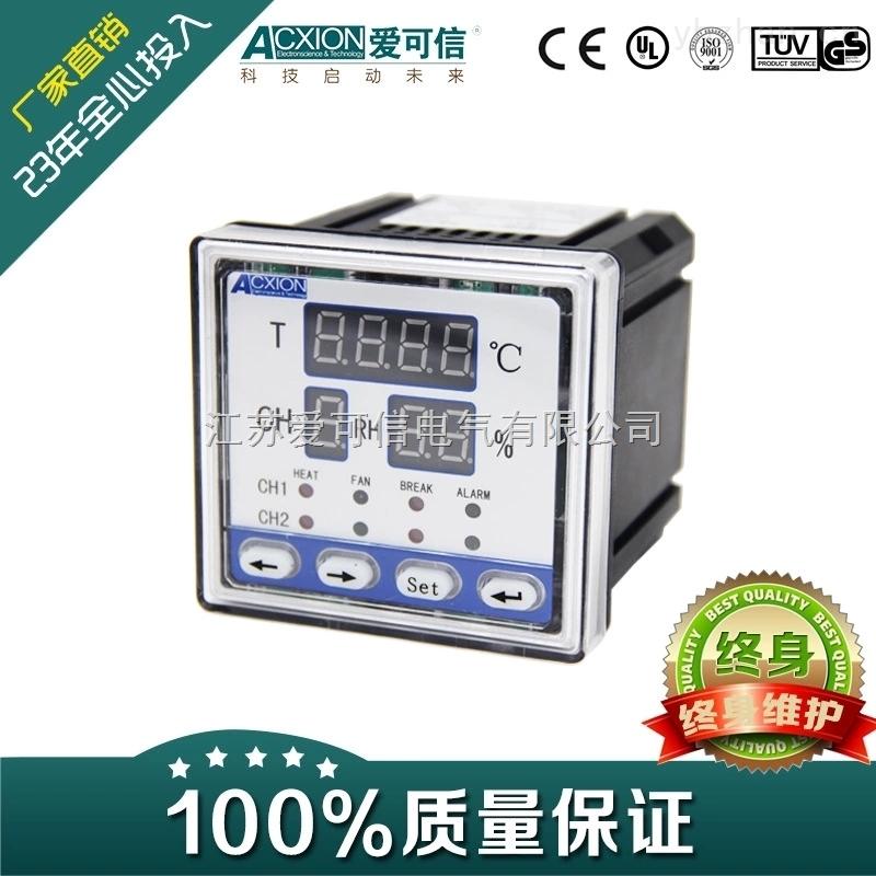 AWS-1W1SQ1X-1-爱可信电气 温湿度控制器