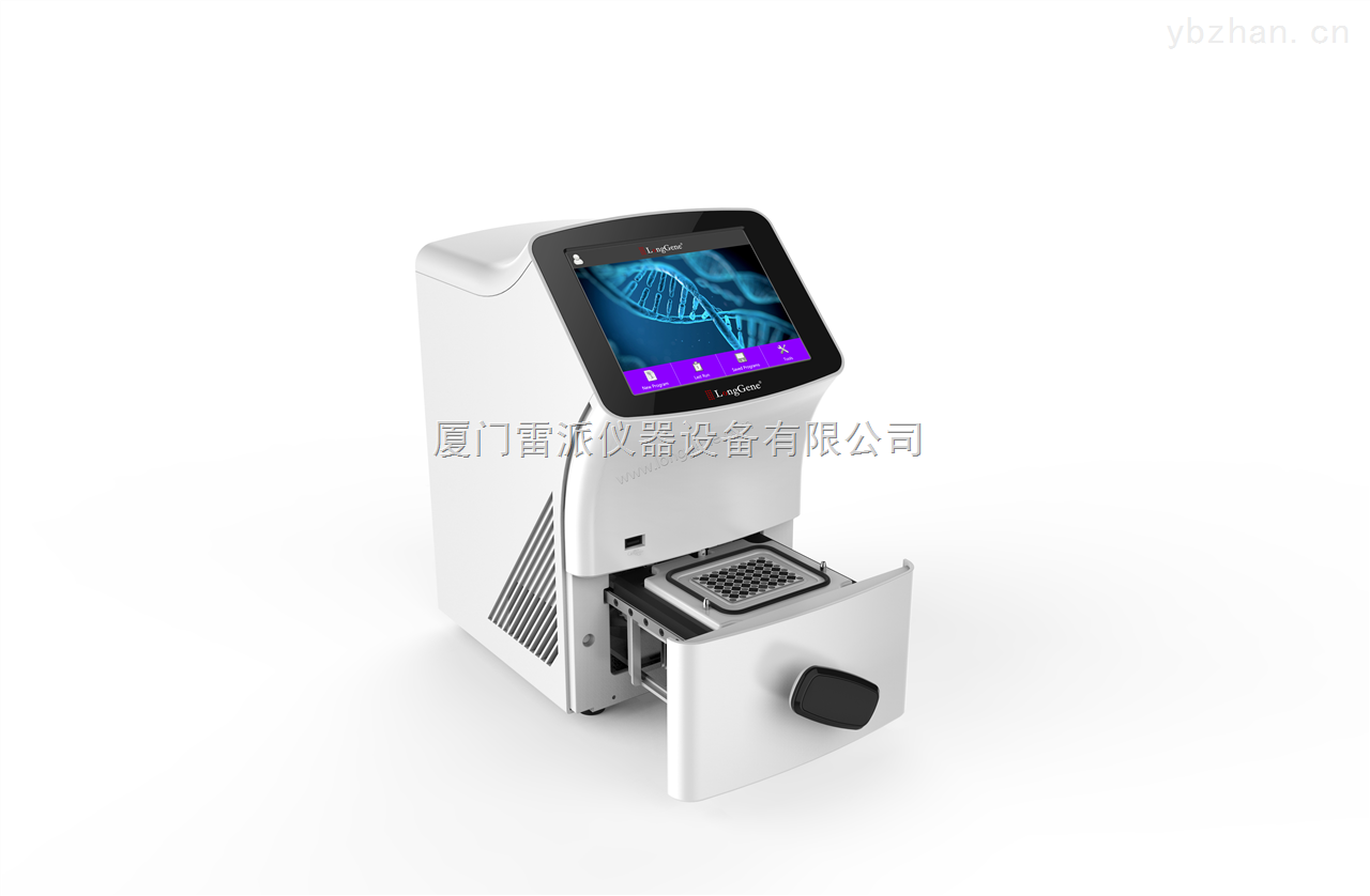 厦门实验室仪器设备维修、维护、销售、代理--荧光定量PCR仪