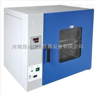 干熱滅菌器,干熱滅菌器廠家