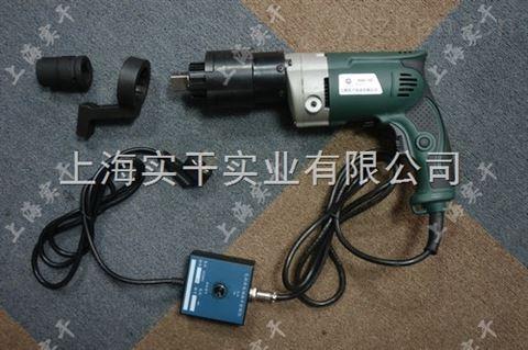 M27\M30扭剪型电动扳手用于拧掉端部梅花头