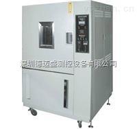 深圳耐臭氧老化试验箱